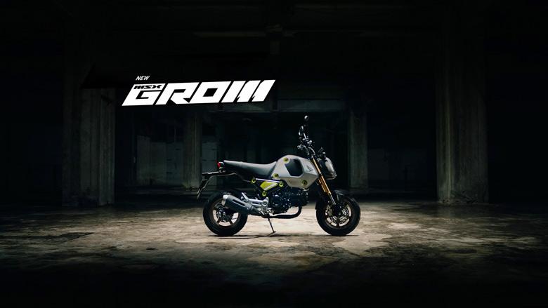 MSX125 2021 - Honda MC